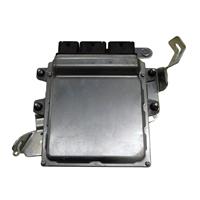 Engine/Motor Control Module