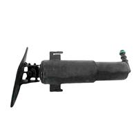 Headlamp Washer Motor