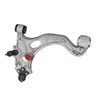 Lower Control Arm, Front